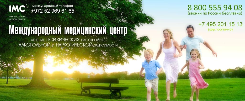 http://www.psyportal.net/branding/commerc/_i/head_IMC.jpg