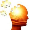 Биполярное расстройство: Как разделить себя и свое заболевание?