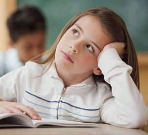 Расстройства внимания и концентрации