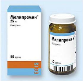 Имипрамин (мелипрамин)