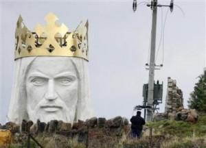 Монументофобия