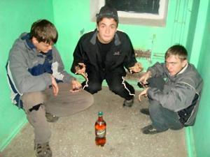 Профилактика алкоголизма среди подростков и молодежи как вылечить от алкоголизма без ведома больного народные средства