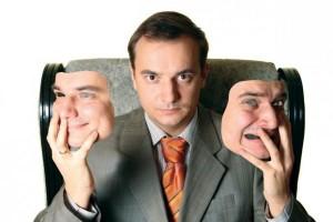 Шизофрения параноидная форма