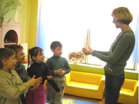 Особенности обучения детей с ЗПР