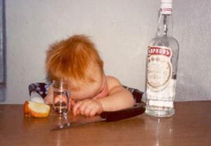 Некоторые выводы по алкогольному запою