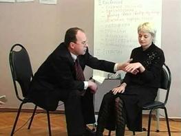 Что такое сеанс разговорной психотерапии