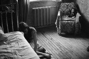 Способ переживания одиночества